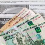 Если штрафы не оплачены на шиганова юрия юрьевича 1980 года