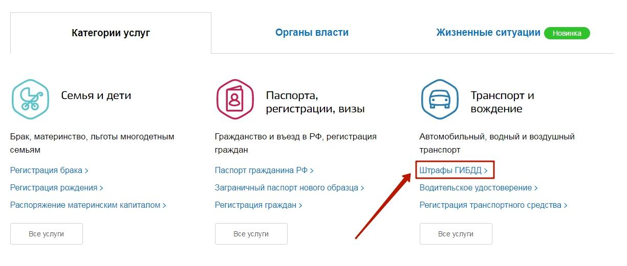 духи обладают казанский сайт здравохранение написать заяфление и зарегистрирова любителям яркого стиля